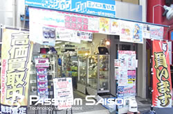 Jan-gle(ジャングル) 秋葉原3号店
