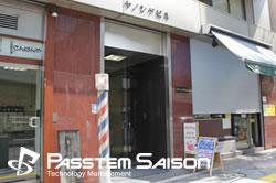 Jan-gle(ジャングル) 大阪支店