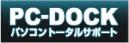 pcdock