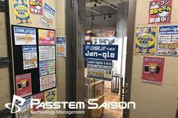 Jan-gle(ジャングル) 札幌支店